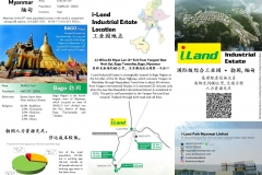 Brochure (P1) 20171023