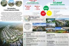Brochure (P2) 20171023