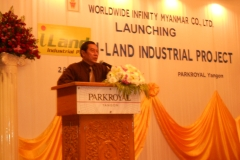 Launching of i-Land Industrial Park Project
