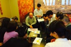 i-Land Meeting